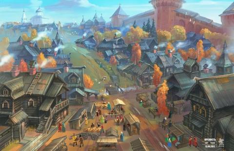 кадр №84962 из фильма Крепость: щитом и мечом