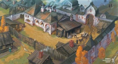 кадр №84968 из фильма Крепость: щитом и мечом