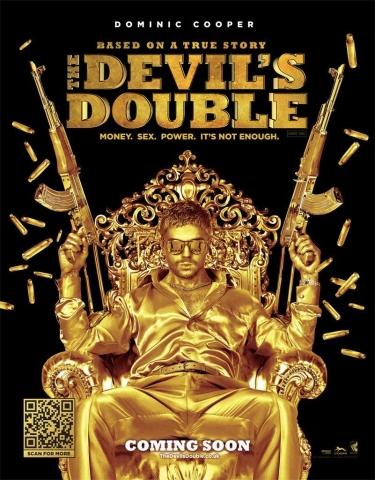плакат фильма постер Двойник дьявола