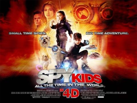 плакат фильма биллборды Дети шпионов в 4D