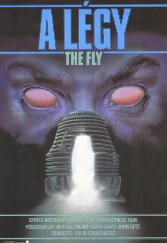 плакат фильма постер Муха