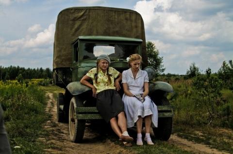 кадры из фильма Пять невест Светлана Ходченкова,