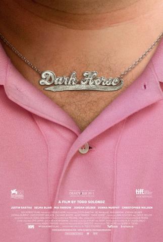 плакат фильма тизер Темная лошадка