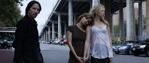 кадр №86567 из фильма Трое в Нью-Йорке