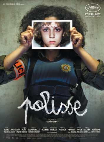 плакат фильма характер-постер Палиция*