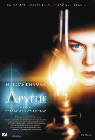 плакат фильма постер локализованные Другие