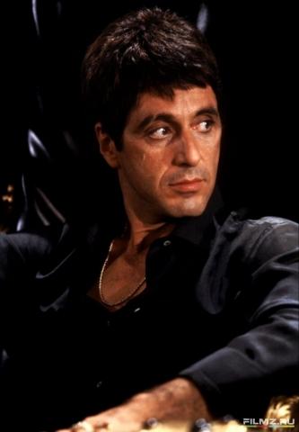 кадр №88500 из фильма Лицо со шрамом