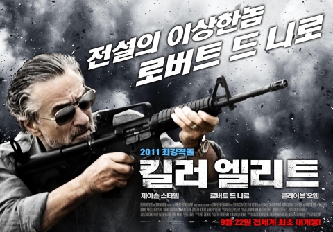 плакат фильма характер-постер биллборды Профессионал