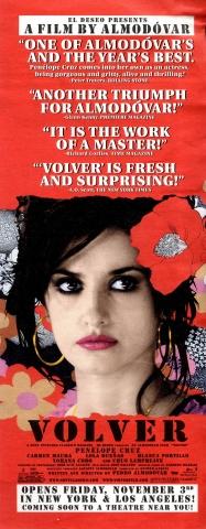 плакат фильма баннер Возвращение