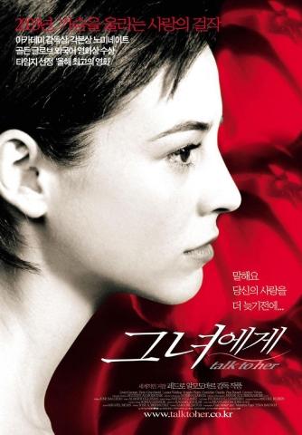 плакат фильма Поговори с ней