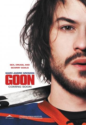 плакат фильма характер-постер Вышибала