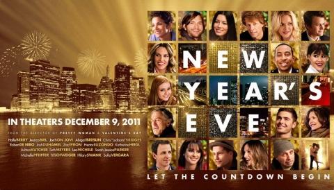 плакат фильма биллборды Старый Новый год
