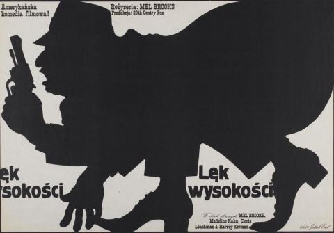 плакат фильма биллборды Страх высоты