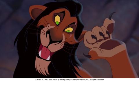 кадр №92891 из фильма Король лев