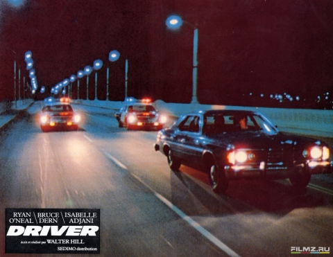 кадры из фильма Водитель*