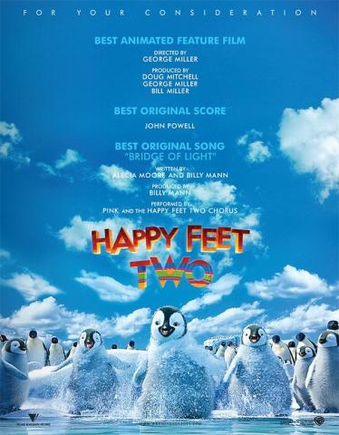 плакат фильма «Оскаровская» кампания Делай ноги 2 в 3D