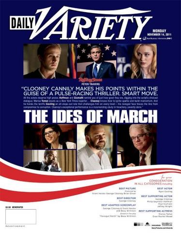 плакат фильма «Оскаровская» кампания Мартовские иды