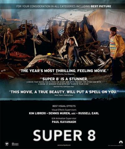 плакат фильма «Оскаровская» кампания Супер 8