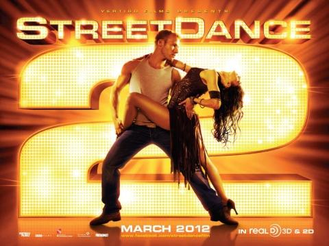 плакат фильма биллборды Уличные танцы 2