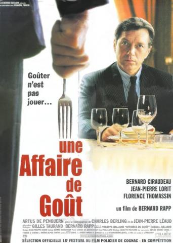 плакат фильма Дело вкуса