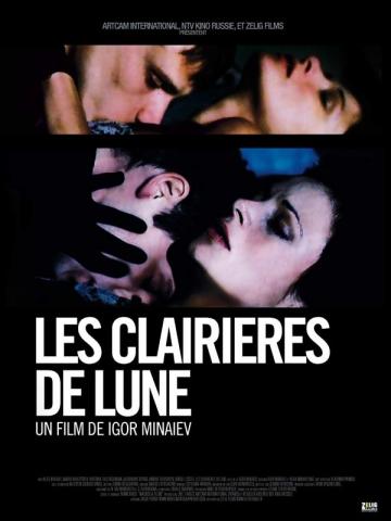 плакат фильма Лунные поляны