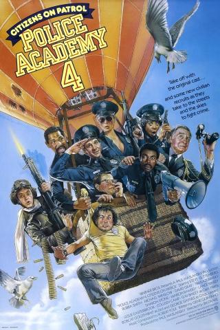 «Смотреть Полицейская Академия-6» / 2012