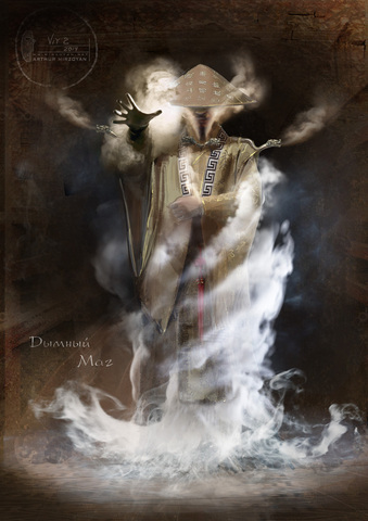 концепт-арты Тайна печати дракона