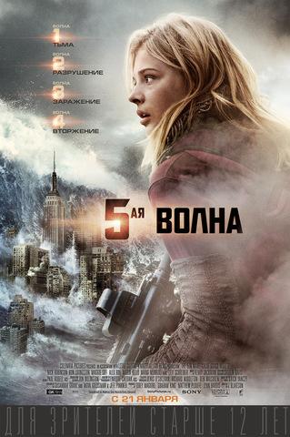 аврора фильм 2016