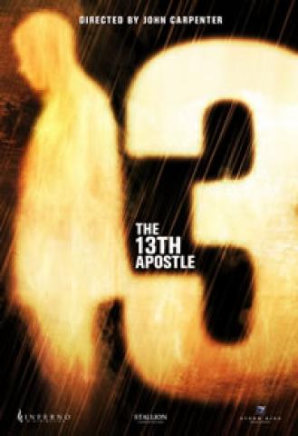 13 апостол содержание серий