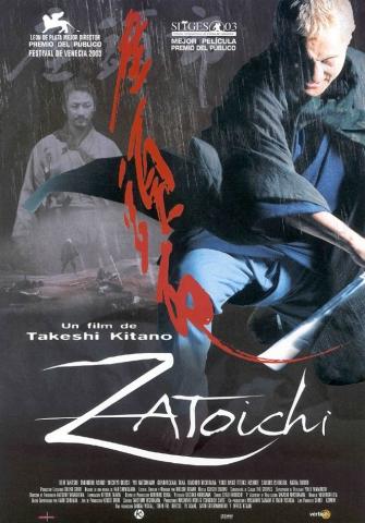 Zatoichi/Дзатоичи (2003 DVDRip)