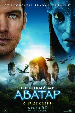 http://filmz.ru/images/photos/medium/m_35971.jpg