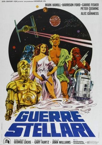 «Звёздные Войны Смотреть 4» — 2008