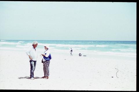 Мужчина в поисках эротики - Кадры из фильма, фотографии.