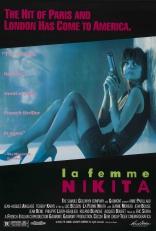 фильм Никита Nikita 1990