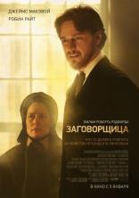 фильм Заговорщица Conspirator, The 2010