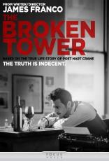 фильм Разрушенная башня* Broken Tower, The 2011