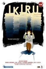 фильм Жить Ikiru 1952