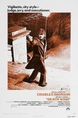 фильм Жажда смерти Death Wish 1974