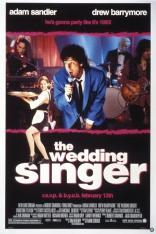 фильм Певец на свадьбе Wedding Singer, The 1998