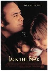 фильм Джек-Медведь Jack the Bear 1993