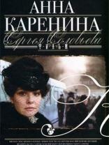 фильм Анна Каренина  2009