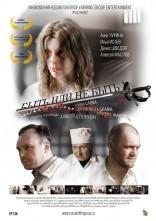 фильм Быть или не быть — 2011