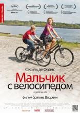 фильм Мальчик с велосипедом Gamin au vélo, Le 2011