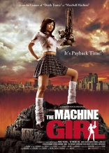фильм Девочка-пулемет* Kataude mashin gâru 2008