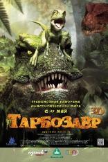 фильм Тарбозавр 3D 점박이: 한반도의 공룡 3D 2012