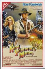 фильм Копи царя Соломона King Solomon's Mines 1985