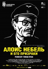 фильм Алоис Небель и его призраки Alois Nebel 2011