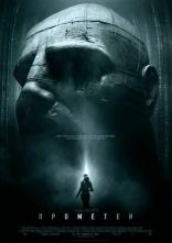 фильм Прометей Prometheus 2012