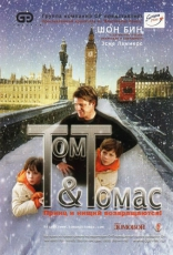фильм Том и Томас Tom & Thomas 2002
