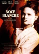 фильм Белая свадьба Noce blanche 1989